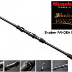 Megabass Shadow PANGEA SP-92L/メガバス シャドーパンゲア SP-92L