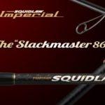 EVERGREEN Imperial Slackmaster86/エバーグリーン インペリアル スラックマスター86