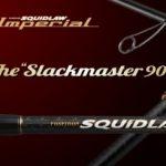 EVERGREEN Imperial Slackmaster90/エバーグリーン インペリアル スラックマスター90
