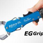 EVERGREEN EgGrip SL/エバーグリーン E.G.グリップSL