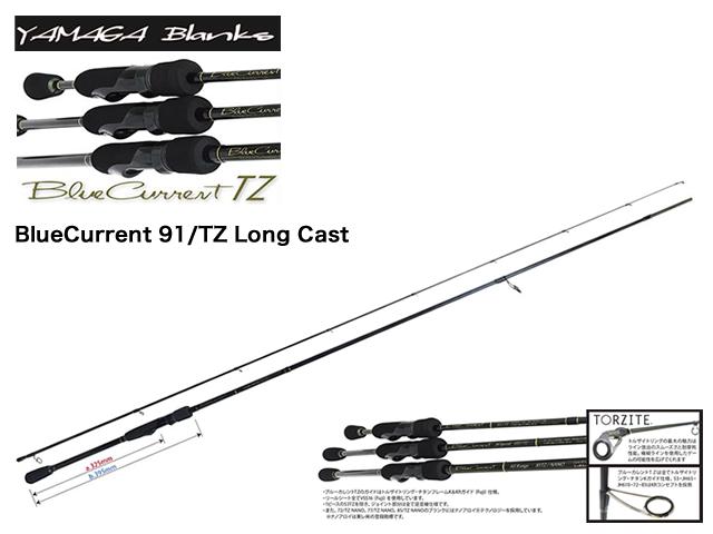 BlueCurrent 91:TZ Long Cast