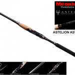 Megabass ASTELIONAST-96ML/メガバス アステリオンAST-96ML