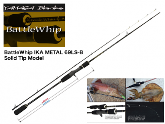 BattleWhip IKA METAL 69LS-B Solid Tip Model