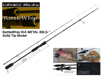 BattleWhip IKA METAL 69LS-S Solid Tip Model