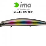 ima sasuke 120 裂波/アイマ サスケ 120 裂波