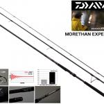 DAIWA MORETHAN EXPERT 121M/ダイワ モアザンエキスパート 121M