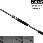 DAIWA MOBILE PACK 705TMLS/ダイワ モバイルパック 705TMLS