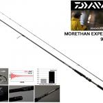 DAIWA MORETHAN EXPERT AGS 93L/M-S/ダイワ モアザンエキスパート 93L/M-S