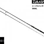 DAIWA SEABASS HUNTER X 96ML/ダイワ シーバスハンターX 96ML