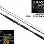DAIWA MORETHAN AGS 99MH【BLUE BACKER 99】/ダイワ モアザンAGS 99MH【ブルーバッカー 99】