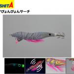 YAMASHITA エギーノぴょんぴょんサーチ/ヤマシタ