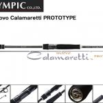 OLYMPIC 18 Nuovo Calamaretti PROTOTYPE/オリムピック 18 ヌーボカラマレッティー プロトタイプ