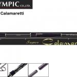 OLYMPIC Super Calamaretti GSCS-852M/オリムピック スーパーカラマレッティー GSCS-852M
