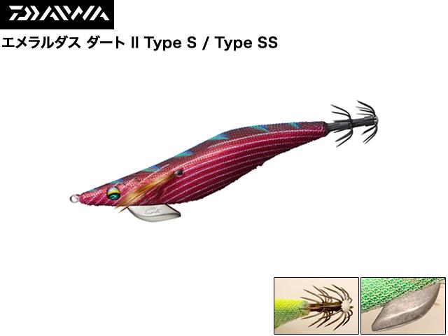 エメラルダス ダート II Type S : Type SS