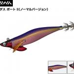DAIWA EMERALDAS BOAT II/ダイワ エメラルダス ボート II(ノーマルバージョン)