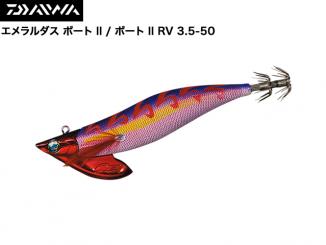 エメラルダス ボート II : ボート II RV 3.5-50