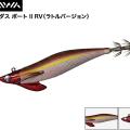 エメラルダス ボート II RV(ラトルバージョン)