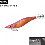DAIWA EMERALDAS RATTLE TYPE S/ダイワ エメラルダス ラトル TYPE S
