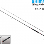 SHIMANO Sephia BB S83ML/シマノ セフィア BB S83ML