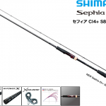 SHIMANO Sephia CI4+ S806ML-S/シマノ セフィア CI4+ S806ML-S