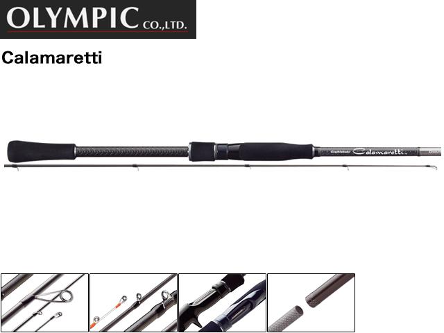OLYMPIC Calamaretti GCRS-662UL-S Metal Sutte Model/オリムピック カラマレッティー GCRS-662UL-S Metal Sutte Model